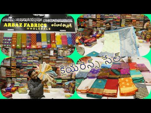 క్లియరెన్స్ సేల్, Madina Wholesale Sarees Clearance Sale |
