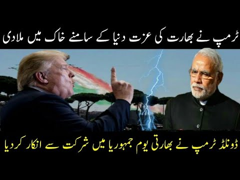 Trump ka Bara Elan...!!!