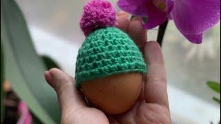 Вязаная шапочка с помпончиком для украшения яиц