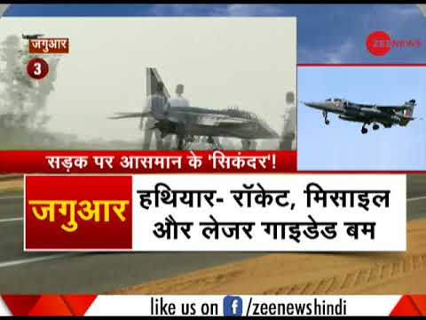 Watch: Breathtaking touchdown of IAF's fighter jets on Lucknow-Agra Expressway