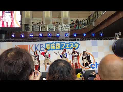 KKB夢応援フェイス AKB48チーム8 1/3