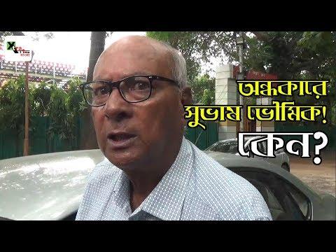 দেখুনঃ East Bengal-এর 'ক্লোজড ডোর' অনুশীলন। অথচ জানেন না Subhash Bhowmick!