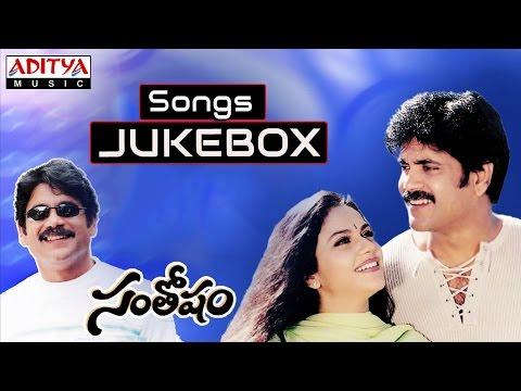 Santosham (సంతోషం) Telugu Movie Full Songs Jukebox || Nagarjuna,Shriya Saran,  Gracy Singh