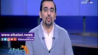 أحمد مجدي يطالب بضبط من يقوم بـ'شفط' السكر من الموانئ قبل خروجه .. فيديو