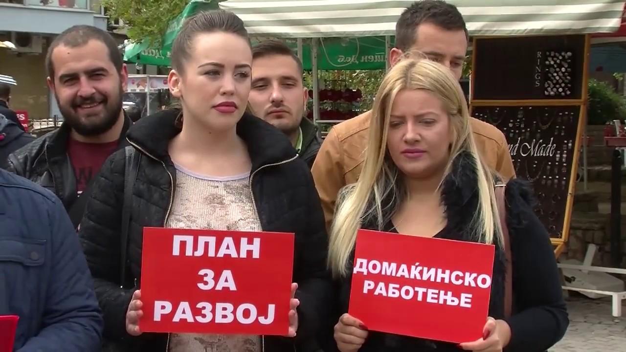 ТВМ Дневник  28.09.2017