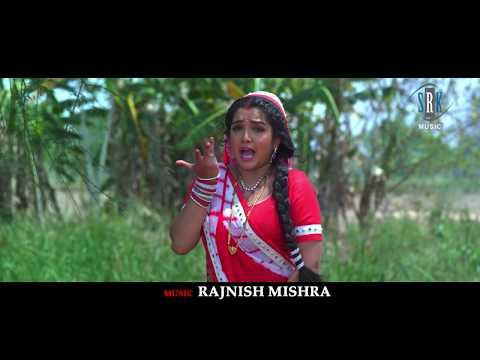 Hamar Mann Ude Lagal | Song Promo | Nirahua Hindustani 3 | Nirahua, Aamrapali Dubey, Shubhi Sharma
