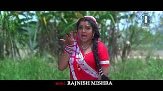 Hamar Mann Ude Lagal   Song Promo   Nirahua Hindustani 3   Nirahua, Aamrapali Dubey, Shubhi Sharma