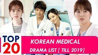 Korean Medical Drama List - Top 20 [2019 Updated!!!]