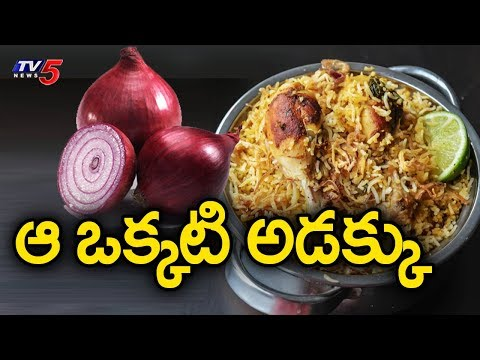 Onion Price Hike Effect: 'No onion' Concept in Hyderabad Hotels | TV5 News teluguvoice