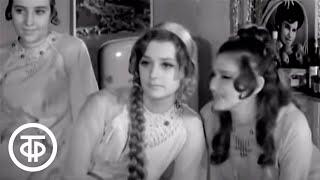 Семья, как семья (Коробовы встречают Новый год) (1970)