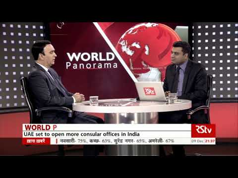 World Panorama – Episode 302| UAE, India Ties