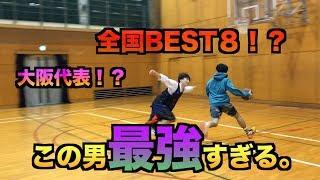 【バスケ】全国大会経験者のともやんに1on1勝つまで帰れま10!! thumbnail