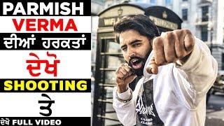 Parmish Verma Diyan Shooting Te Harktan Dekho Latest Video Oops Tv