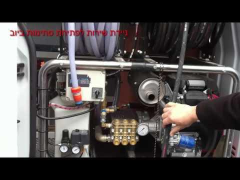 מגה וברק ניידת לפתיחת סתימות ביוב | אינפרא בונפיל איתור נזילות מים TN-39