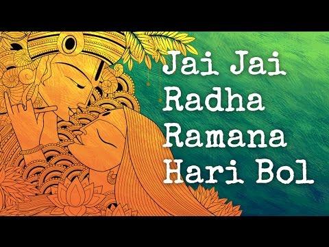 Jai Jai Radha Ramana Hari Bol   Rishi Nitya Pragya   Art Of Living Bhajan