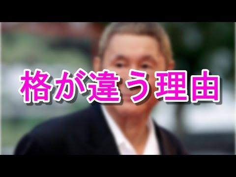 【感動】'格'が違う大物芸人の深イイ話に涙、さんま、たけし、鶴瓶、ダウンタウン 浜田、松本ら