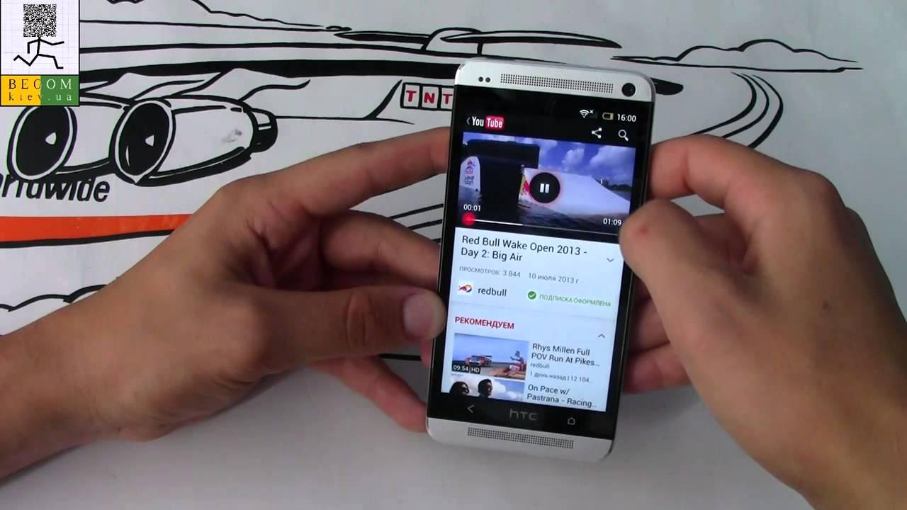 Мобильный размер  сравнить телефоны на экране
