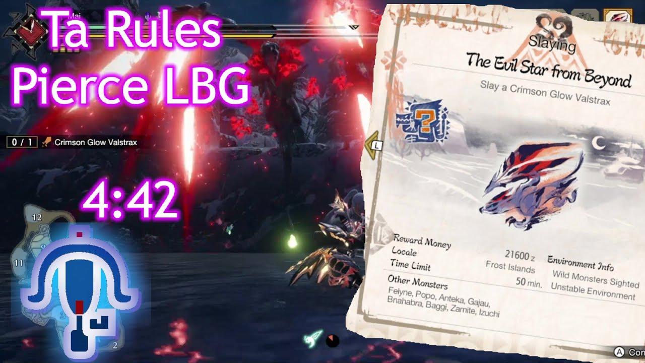 【MHRise】Valstrax バルファルク Ta Rules Pierce LBG ¤4:42¤