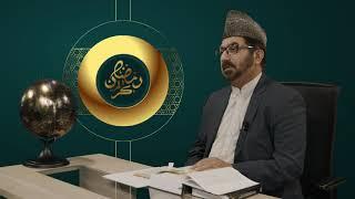 Dars du Ramadan n°19 Comment observer la retraite spirituel (Etikaf)