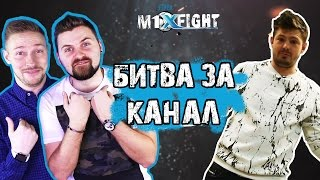 Fifer M1xFight! Картавый Футбол vs LizzzTv