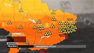 Химические могильники в заложниках «ЛДНР»   «Донбасc Реалии»
