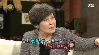 [JTBC] 행쇼 1회 명장면 - 최민수가 윤복희를 '작은 엄마'라고 부르는 이유는?