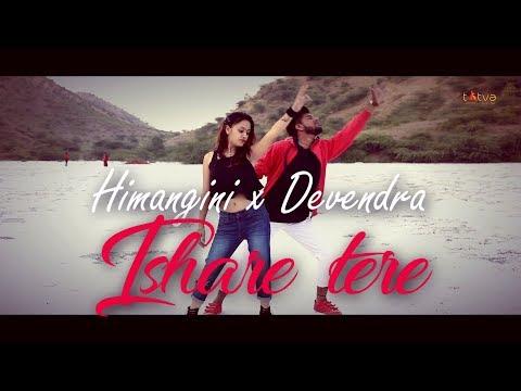 ISHARE TERE Dance Cover | HIMANGINI & DEVENDRA | Tatva | Adonai Films