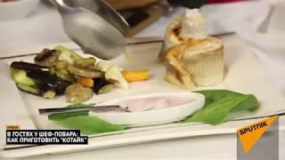 """Рецепт армянского блюда """"Котайк"""""""
