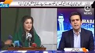 Islamabad Tonight With Rehman Azhar - 2 July 2017 - Aaj News