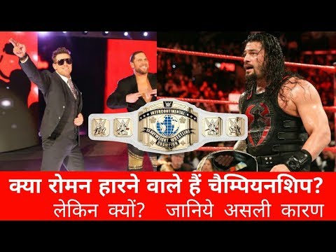 Roman Reigns Plane Leaked For Wrestlemania 34! Roman Lose Against Miz at Raw 25th!