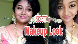 Onam Makeup Look 2018||For Long Lasting Simple Makeup Look||Malayali Makeup||SimplyMyStyle Unni||