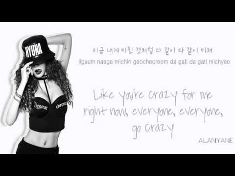4minute - 미쳐(Crazy) - Lyrics w/pictures (Han/Rom/Eng)