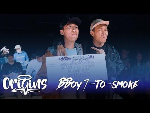 RF Jam 2018 BBoy 7toSmoke Singapore Qualifier | Origins: Interschool 2018