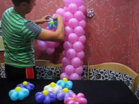 цифра один из шаров своими руками пошаговая инструкция - фото 5