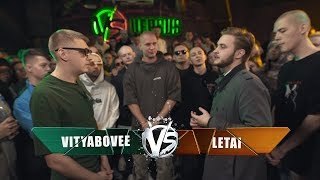 VERSUS: FRESH BLOOD 4 (VITYABOVEE VS LeTai) Этап 2