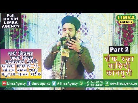 Saif Raza Wahidi Kanpuri Part 2, नातिया मुशायरा 11 Rabiul Awwal 2018 Jais Shareef HD India