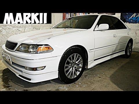 КУПИЛ Toyota Mark II и ПРОЗРЕЛ! Японцы РУЛЯТ! Тойота Марк 2
