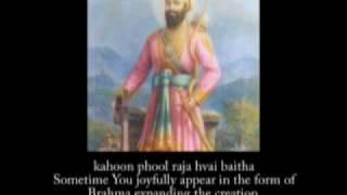 Message to God: Words of a Guru - Amazing Daily Protection Prayer!