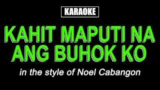 Karaoke - Kahit Maputi Na Ang Buhok Ko