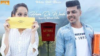 Hawa De Warke (Cover Song) | Zorawar | Cheetah | Latest Punjabi Song 2017 | New Punjabi Songs 2017