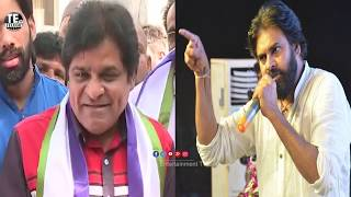 Pawan Kalyan Strong Reply to Comedian Ali || #JanasenaParty || TE TV