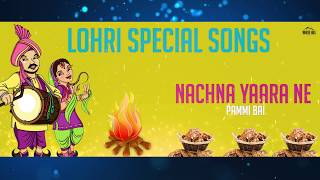 Lohri Special Songs | Audio Jukebox | Bhangra Dance | New Punjabi Dance Songs 2018