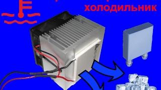 видео Устройство холодильника: как работает прибор?