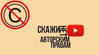 Злая россия you must murder – скачать бесплатно и слушать онлайн.