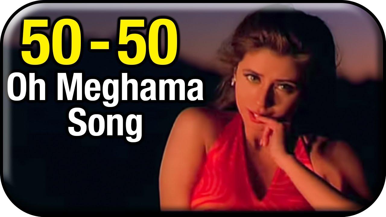 Download 50-50 Telugu Movie Video Songs | Oh Meghama song | Sanjay Dutt | Urmila | AR Rahman
