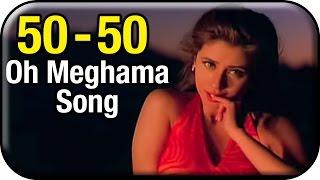 50-50 Telugu Movie Video Songs | Oh Meghama song | Sanjay Dutt | Urmila | AR Rahman