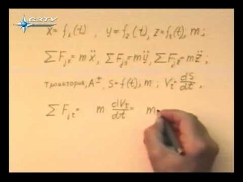 Решение прямой задачи динамика атанасян решение задач по геометрии