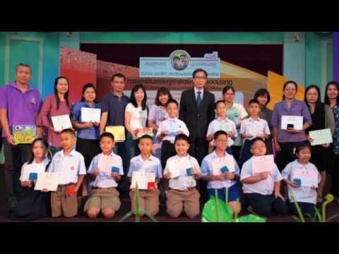 เด็กมัธยมชนะเลิศเศรษฐศาสตร์เพชรยอดมุงกุฎ