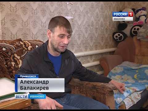 Ивановца решением суда выписали из муниципального аварийного жилья