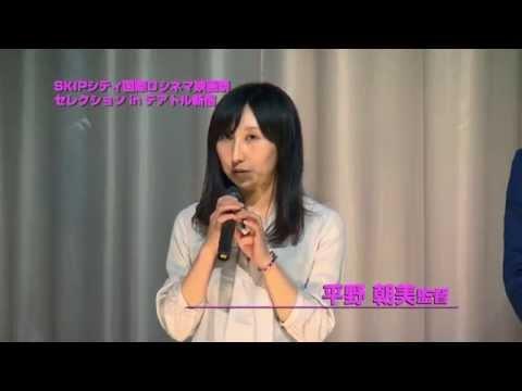 """若手映像クリエイターの登竜門""""を目指す「SKIPシティ国際Dシネマ映画祭」で2013年、2014年に上映された日本映画から厳選した..."""
